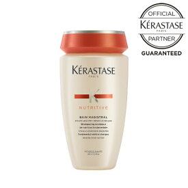 【メーカー認証正規販売店】KERASTASE ケラスターゼ NU バン マジストラル 250ml 潤い ヘアケア シャンプー 高品質 美髪 サロン サロン専売 美容