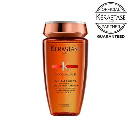 【あす楽】KERASTASE ケラスターゼ DP バン オレオリラックス 250ml【メーカー認証正規販売店】