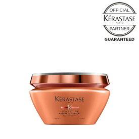 【メーカー認証正規販売店】【送料無料】KERASTASE ケラスターゼ DP マスク オレオリラックス 200ml