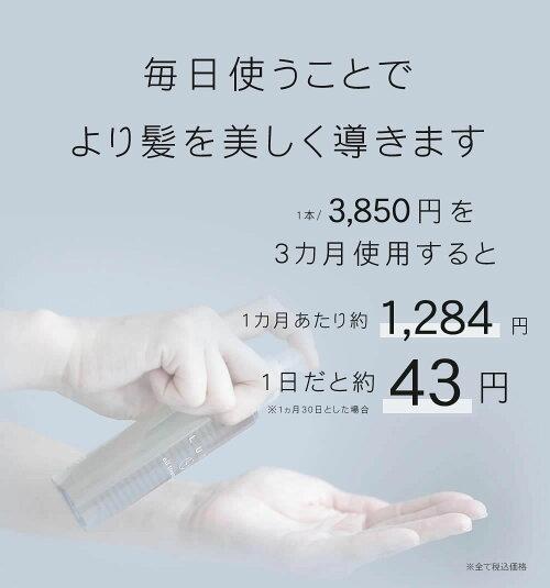 LUTYルーティーヘアオイル100g【送料無料】