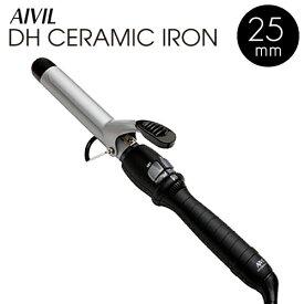 【送料無料】AIVIL アイビル DH セラミック カールアイロン 25mm サロン カールアイロン ヘアーアイロン ヘアアイロン コテ ヘアコテ 巻き髪 ヘア プロ