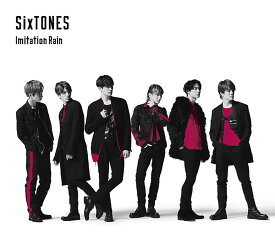 Imitation Rain / D.D. (SixTONES仕様) (with Snow Man盤) (CD+DVD-B) [CD] SixTONES vs Snow Man