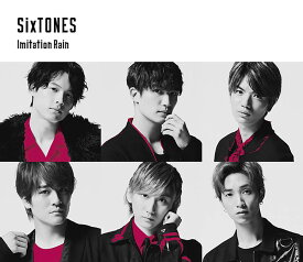 [SS期間店内全品ポイント5倍]Imitation Rain / D.D. (SixTONES仕様) (初回盤) (CD+DVD-A) [CD] SixTONES vs Snow Man