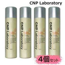 【送料無料】★4個セット★[CNP Laboratory/チャアンドパク]プロポリスアンプルミスト 100ml