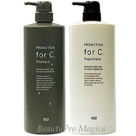 【送料無料】 ナンバースリー フォーシー for c. シャンプー 1000ml & トリートメント 1000g セット (フォーシー カラーケア 美容室 シャンプートリートメント サロン専売品 shampoo)