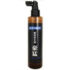 [医薬部外品]『GDC頭髪システム』採用【薬用育毛剤 豪猛-GOUMOU-】