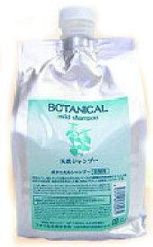 細毛、薄毛、ハリコシに植物+新成分 フタバ ボタニカルシャンプー 1000ml詰め替え用
