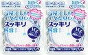 【2個】洗たくマグちゃん ブルー【1個入×2】 【送料無料】※ゆうパケット等で発送