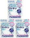 【3個】洗たくマグちゃん ブルー【1個入×3】 【送料無料】※ゆうパケット等で発送