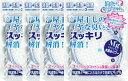 【4個】洗たくマグちゃん ブルー【1個入×4】 【送料無料】※ゆうパケット等で発送