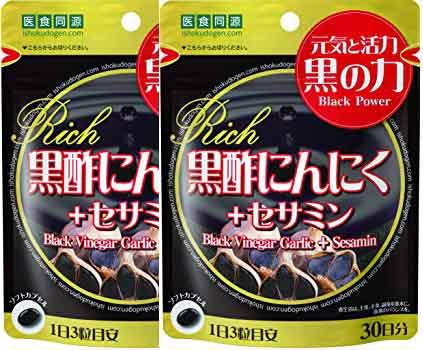 【送料無料】クリックポストorメール便【2個】医食同源ドットコム 黒酢にんにく+セサミン リッチ 90粒