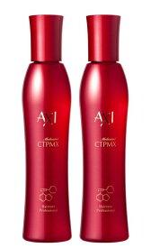 【2本】【送料無料】クオレ AXI CTPMX 薬用サイトプラインMX 薬用育毛剤