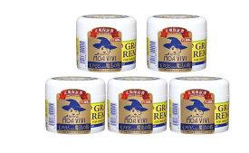 【5個】[正規品]グランズレメディ 50g(モアビビちゃんの魔法の粉)無香料【送料無料】
