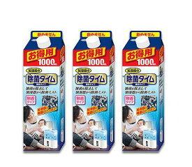 【3本】UYEKI 除菌タイム 加湿器用 液体タイプ お得用 1000ml