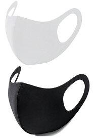 【同色・2枚セット】【ブラックorホワイト選択】ウレタンマスク 個包装タイプ 【クリックポスト等で送料無料】【入荷済・在庫限り】