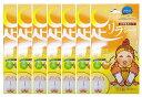 【6個】天然樹液シート 樹の恵シリーズ 足リラシート 30枚入 ジンジャー【送料無料】