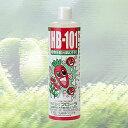 【BSP】【数量限定】【送料無料】 フローラ 植物活力液 HB-101 500cc 【新生活応援×ポイント2倍対象店舗】