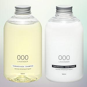 【BSP】玉の肌石鹸[TAMANOHADA]タマノハダシャンプー&コンディショナーセット(各540ml)【送料無料】★10P!★