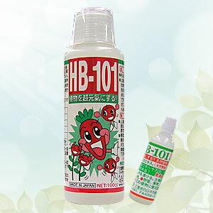 【BSP】【2個セット】フローラ 植物活力液 HB-101(100cc)【送料無料】※ゆうメール等で発送!