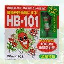 【BSP】【おまけで6ccミニサンプル×1個プレゼント!】フローラ HB-101 1000倍希釈活力液(30ml×10本+原液6cc)計量カップ付
