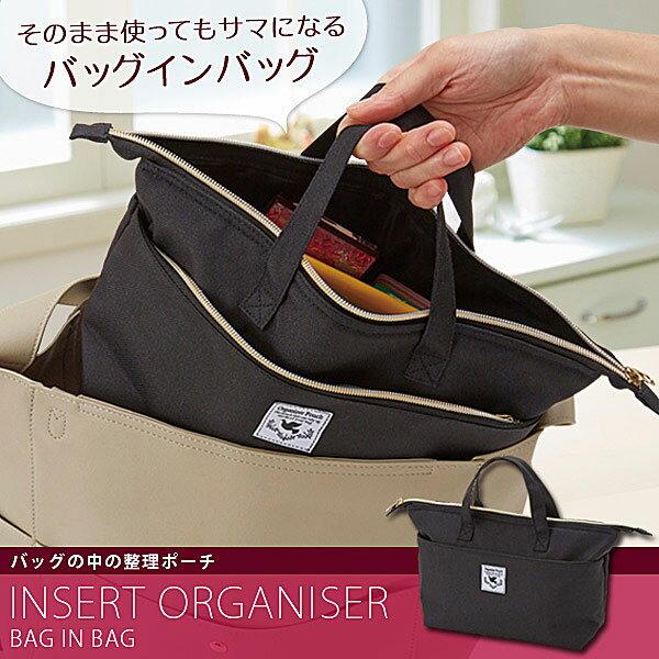 【BSP】バッグの中の整理ポーチ