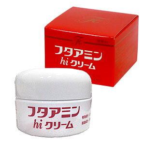 ムサシノ製薬 フタアミンhiクリーム 55g