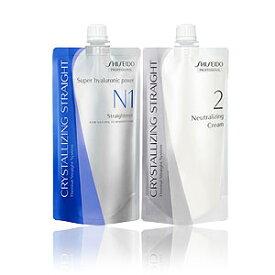 サロンの縮毛矯正剤 資生堂 クリスタライジングストレートα N 1剤+2剤クリーム 各400gセット (弱めの矯正力で低ダメージ施術に最適)