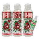 【3個セット】フローラ 植物活力液 HB-101(100cc)【送料無料】