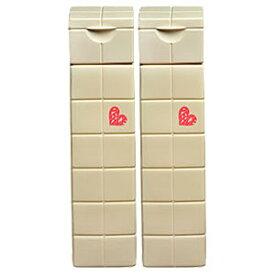 【送料無料】 【2個】アリミノ ピース(PEACE) ベースミルク モイストmilk (バニラ) 200ml (洗い流さないトリートメント)