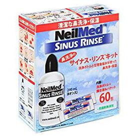 【送料無料】ニールメッド サイナスリンスキット 60包+ボトル付き (鼻洗浄・鼻うがい製品)