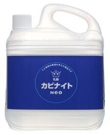 【4L単品】飛雄商事 HIYU カビナイトNeo 4L