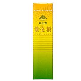 【送料無料】 柑橘系育毛剤 黄金樹 150ml 【特価】