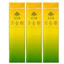 【送料無料】【3本まとめ買い】 柑橘系育毛剤 黄金樹 150ml 3本セット