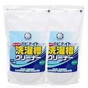 【1kg×2個セット】飛雄商事 HIYU カビナイト 泡が立たない洗濯槽クリーナー 1kg×2個 【送料無料】