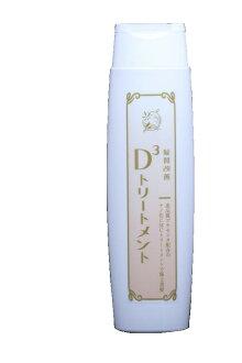 머리결 개선 D3트리트먼트 200 ml버릇털세라미드호호바오이르시르크 의사 큐티클 조각모지모건조모경모칼라 파마 자근 에키스케라틴마카데미아낫트유 CMC 하리코시 히트 상품