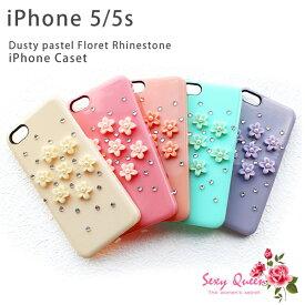 ゆうパケット可商品 iPone5 iPhone5s iPhoneSE スマホケース iPhoneケース ラインストーン ビジュー パール パステル 軽量 秋冬 SP016 10P26Mar16
