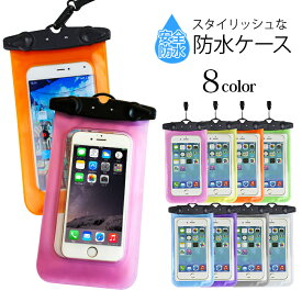ゆうパケット送料無料 防水ケース 防水スマホケース ネオンカラー 携帯 防水 カバー ポーチ iPhone5 5S iphone6 6s iPhone6plus スキー スノボ 完全防水 全機種対応 iphone5c iphone4s xperia 海 プール アイフォン galaxy 20P26Mar16