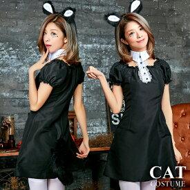 【返品交換不可】黒猫 コスプレ クロネコ ハロウィンコスプレ 猫 コスプレ衣装 コスチューム 衣装 かわいい アニマル ゴスロリ ワンピース レディース ねこ耳 大人 女性 ハロウィン 仮装 コスプレ