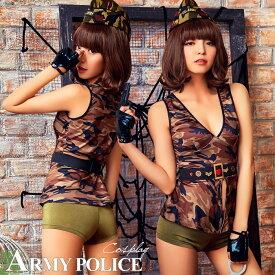 ハロウィン コスプレ アーミー ポリス 迷彩 仮装 衣装 コスチューム 短パン 婦人警官 セクシー 制服 拳銃 ショートパンツ