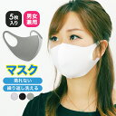 Mask2002 01aa