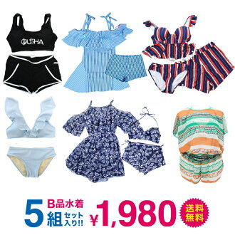 Lady's figure cover bikini dress monokini tank top bikini fitness set swimsuit M L XL LL 2L 3L 4L 5L 6L 5XL 4XL 3XL 2XL where I cannot choose the entering five sets of swimsuits design which the swimsuit lucky bag returned goods size which there is reaso