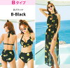 It is 50 generations for 40 generations for 30 generations for swimsuit figure cover Lady's big size rompers shorts halterneck bra maxi dress three points set tropical bikini floral design black black high waist exposure reserve adult mom swimsuit Mrs. 2