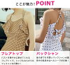 There is no the trendy asymmetric check dot pattern bandeau mail order M L LL separate wire which the size adult girl tank top bikini one-piecer which a swimsuit Lady's dress figure cover has a big has a cute; is padded