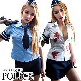 ハロウィン コスプレ ポリス 衣装 警察 警官 コスチューム コスプレ セクシー 制服 ミニスカ 婦警 ポリス 帽子 ハロウィン コスチューム 衣装