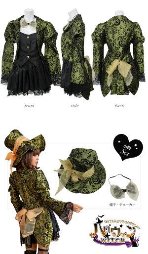 ハロウィンコスプレ魔女帽子コスチューム衣装仮装レディース魔法使い魔術師ファンタジーコスプレ衣装ウィッチ大人コスチューム衣装