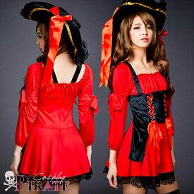 ハロウィン コスプレ 海賊 仮装 パイレーツ コスチューム 大人 レディース 小悪魔 マリン 船長 海賊帽 キャプテン ハロウィン仮装 コスプレ衣装 コスチューム衣装 大人 女性