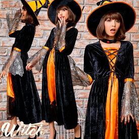 ハロウィン コスプレ 魔女 仮装 大人 ウィッチ 魔法使い コスチューム 大人 帽子 魔女ハット レディース 衣装 変装 ハロウィン仮装 コスプレ衣装 おもしろ仮装 ハロウィン