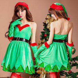 【訳ありの為返品交換不可】サンタ コスプレ レディース クリスマス セクシー コスチューム 大人 衣装 ミニスカサンタ グリーンサンタ 緑 クリスマス仮装 衣装 サンタクロース パーティー cosplay costume 通販