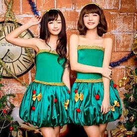 【訳ありの為返品交換不可】クリスマスツリー コスプレ レディース 仮装 衣装 セクシー コスチューム 大人 グリーン 緑 クリスマス衣装 ツリーコスプレ パーティー cosplay costume 通販 ペア お揃い にも