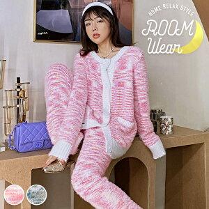 ルームウェア ニット もこもこ ロングパンツ 上下セット ピンク女性 パジャマ 部屋着 おしゃれ ルームウェア レディース リブニット カーディガン ふわふわ 部屋着 可愛い 大人女子